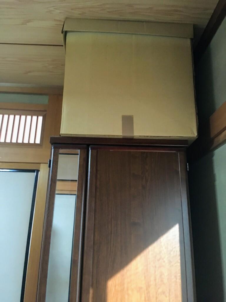 奈良 片付け 家具 転倒防止  整理収納アドバイザー 災害 減災対策