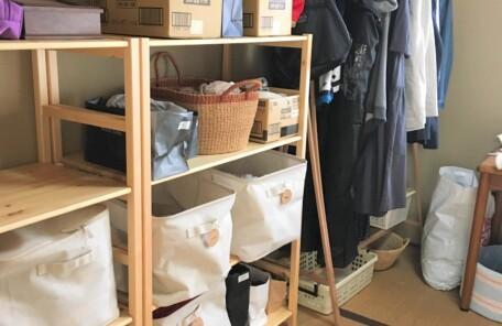 奈良県生駒市のクローゼットお片付け作業事例